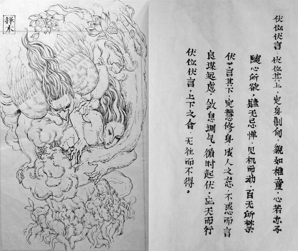(China) Wenna